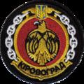 (U401) Kirovohrad.png