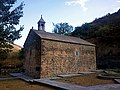 +Lor Tsaru Saint Hovhannes church.jpg