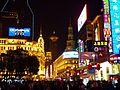·˙·ChinaUli2010·.· Shanghai - by night - panoramio (18).jpg