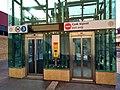 Újpest-központ lift side front.jpg