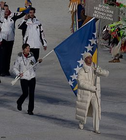 Žana Novaković - 2010 Opening Ceremony - Bosnia and Herzegovina entering (cropped).jpg