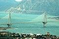 Η Γέφυρα - panoramio.jpg