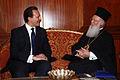 Συνάντηση ΑΝΥΠΕΞ Δ.Δρούτσα με την Α.Θ.Π. τον Οικουμενικό Πατριάρχη κ.κ. Βαρθολομαίο (4948376427).jpg