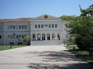 Technological Educational Institute of Epirus