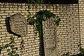 Єврейське кладовище6.jpg