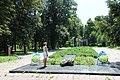 Андрушівський парк-D 02.jpg