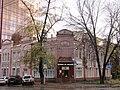 Аптека на ул Железнодорожной 50.jpg