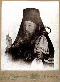 Аркадий (Федоров).jpg