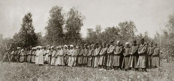 Башкиры.1890