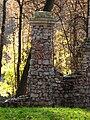 Башня-руина01.jpg