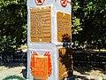 Братська могила радянських воїнів м. Олександрия в. 6 Гр.jpg