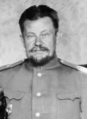 Бушуєв Володимир Федорович.png