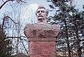 Бюст Н.М. Пржевальского.jpg