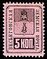 Весьегонский уезд № 13 (1883 г.).jpg