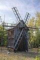 Вітряний млин з с. Довжик Липово-Долинського району Сумської область 1.jpg