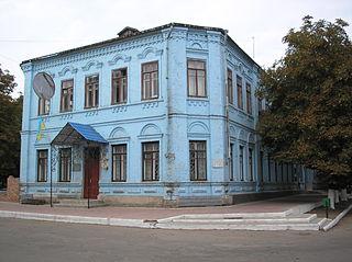 Huliaipole City in Zaporizhzhia Oblast, Ukraine