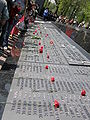 День Победы в Донецке, 2010 089.JPG
