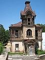 Дом, где родился (?) А.И. Солженицын.jpg