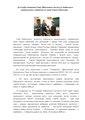 До історії створення Гімну Військового інституту Київського національного університету імені Тараса Шевченка.pdf