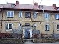 Жилой дом улица Майора Козенкова 17.jpg