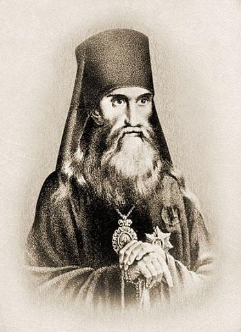 Архиепископ Иаков (Вечерков)