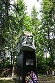 Кантелина, Пам'ятник І. Калашнику.jpg