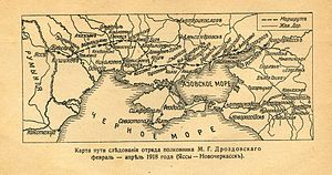 Iassy-Don March - Map of the march of Drozdovsky's detachment