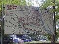 Карта обороны Киева в августе 1941 года.jpg