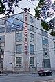 Комплекс споруд Чорноморського канатного заводу. Новий адміністративний корпус - 01.jpg