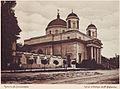 Костьол святого Олександра 1911.jpg