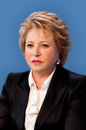 Valentina Matviyenko - Image: Матвиенко Валентина Ивановна, Председатель Совета Федерации