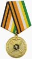 Медаль «15 лет НИЦ ФУБХУХО».png