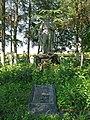 Меморіал в старій частині Уладівки (на кладовищі) DSCF0529.JPG