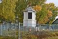 Могилка в Песковке.jpg