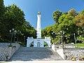 Монумент на честь надання Києву Магдебурзького права.JPG