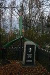 Муринский мемориал пропеллер правый.jpg