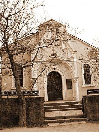 Sudak - Lutheran Church, 1887 (German colony since 1804)