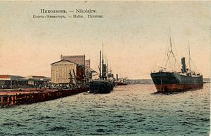 Николаев. Портъ-Элеваторъ.jpg