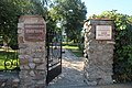 Ограда мемориального музея Домик Чехова. Фото 2.jpg