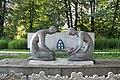 Пам'ятний знак на честь воїнів-односельців, село Везденьки.jpg