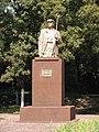 Пам'ятник Мазаю М. Н. сталевару.JPG