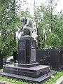 Пам'ятник на могилі сімей Трушковських і Закрейсів.jpg