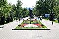 Парк культуры и отдыха Ленинского Комсомола (Махачкала).jpg