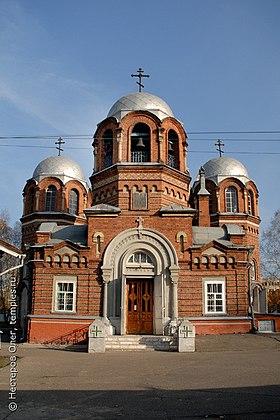 Петропавловский собор в Томске