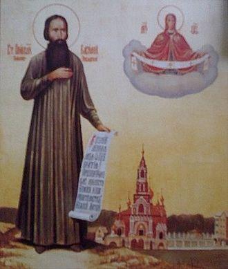 Pavlovsky Posad - Icon of St. Basil the Confessor from Pavlovsky Posad