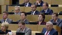 File:Президент России — 2016-06-22 — Выступление на пленарном заседании Государственной Думы.webm