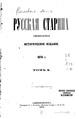 Русская старина 1874 Том 010 859 с..pdf