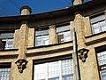 Садовая ул., 55-57, Дом городских учреждений, вид со двора.jpg