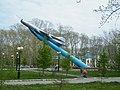 Самолет-памятник в Хабаровске.JPG