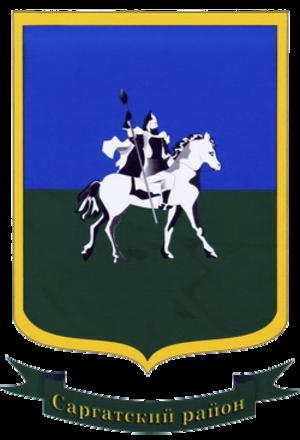 Sargatsky District